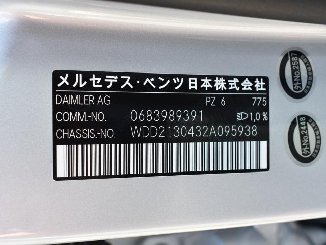 「メルセデスベンツ」「Mベンツ」「セダン」「秋田県」の中古車2
