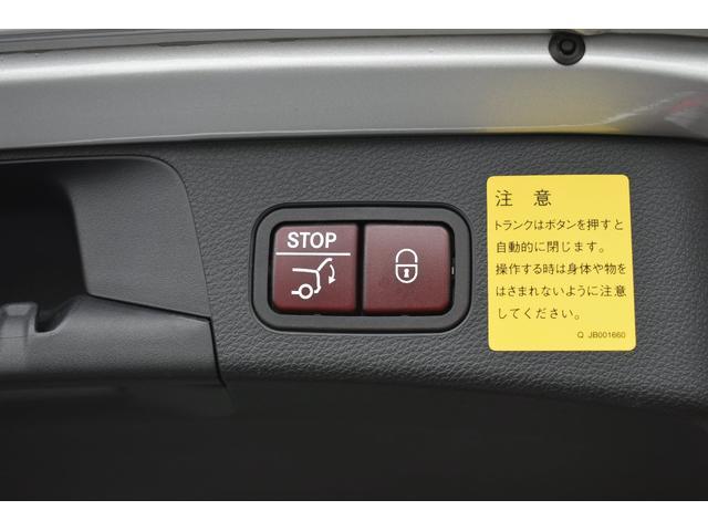 「メルセデスベンツ」「Cクラスワゴン」「ステーションワゴン」「秋田県」の中古車16