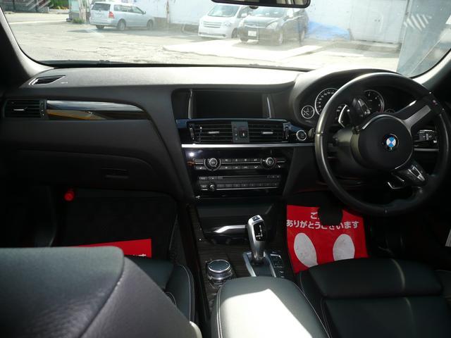 「BMW」「BMW X3」「SUV・クロカン」「青森県」の中古車10