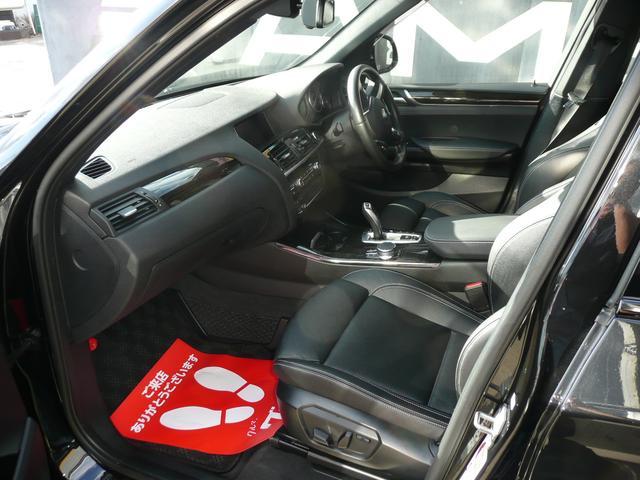 「BMW」「BMW X3」「SUV・クロカン」「青森県」の中古車11