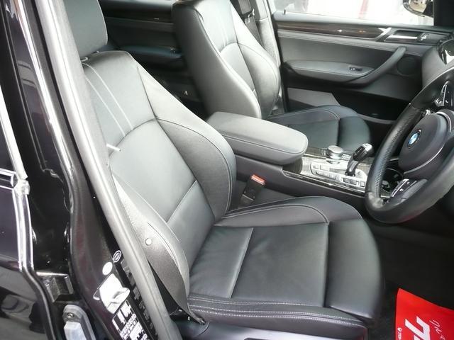 「BMW」「BMW X3」「SUV・クロカン」「青森県」の中古車13