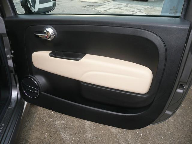 「アバルト」「695 エディツィオーネマセラティ」「コンパクトカー」「青森県」の中古車18
