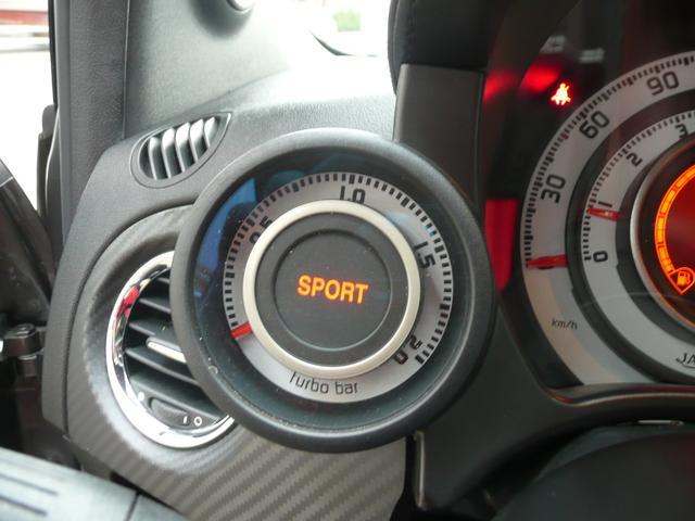 「アバルト」「695 エディツィオーネマセラティ」「コンパクトカー」「青森県」の中古車35