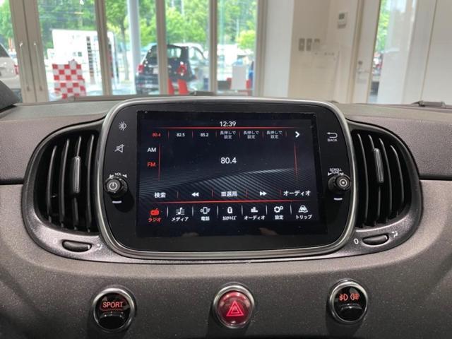 7インチタッチパネルモニター付きUconnect!AppleCar,Android Auto対応です。