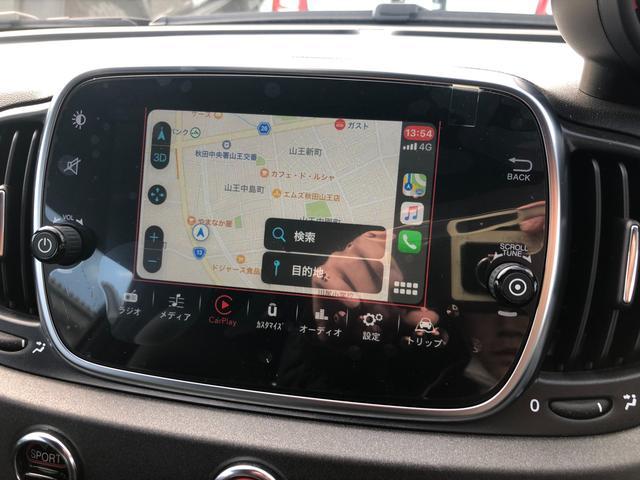 「アバルト」「595」「コンパクトカー」「秋田県」の中古車12