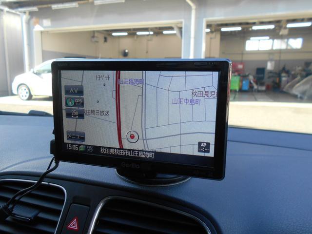 TSI コンフォートライン ナビ キセノン GPSレーダー(11枚目)