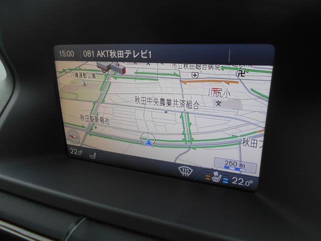 T4 SE 黒革Pシート フルセグHDDナビ キセノン(11枚目)