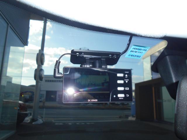 スタイル アイドリングストップ クルコン ドラレコ(14枚目)