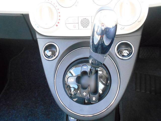 通常のAT走行に加えMT感覚でシフトチェンジできます。
