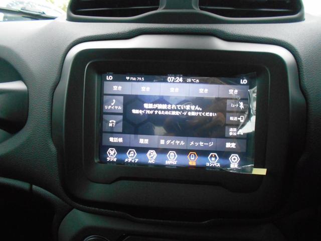 「その他」「クライスラージープ レネゲード」「SUV・クロカン」「秋田県」の中古車39