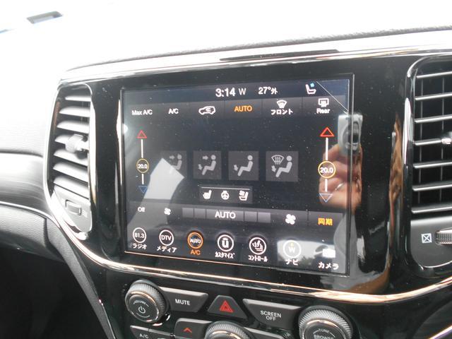 リミテッド 当社試乗車 クゥドラリフトエアサスペンション 黒革 フルセグナビ キセノン バックカメラ アイドリングS ACC フロント&サイドカメラ アルパイン製プレミアムサウンドシステム オートハイビームライト(25枚目)