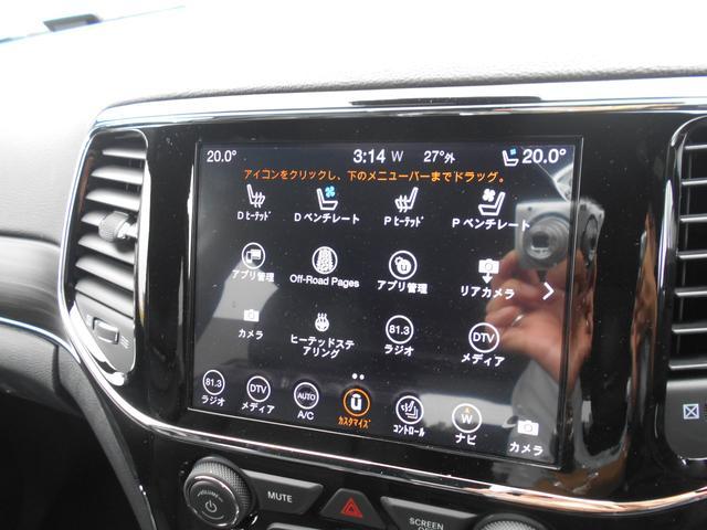 リミテッド 当社試乗車 クゥドラリフトエアサスペンション 黒革 フルセグナビ キセノン バックカメラ アイドリングS ACC フロント&サイドカメラ アルパイン製プレミアムサウンドシステム オートハイビームライト(26枚目)