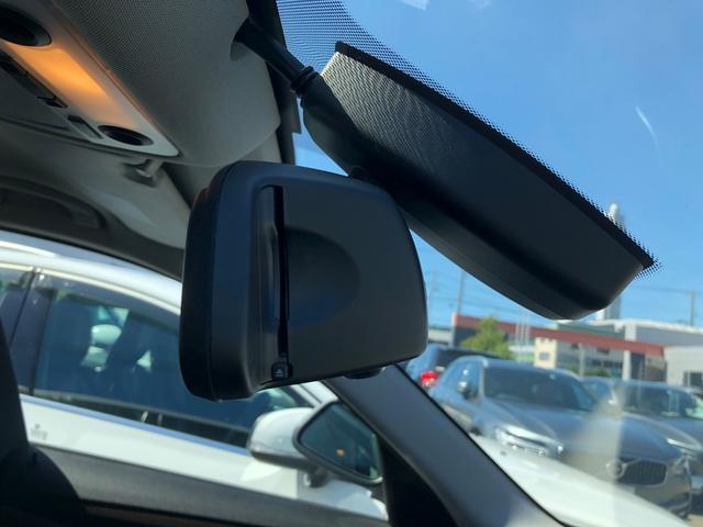 xDrive 20i xライン ハーフレザーシート キセノン(15枚目)
