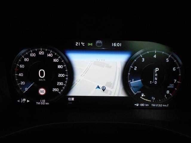 T5 AWD インスクリプション 茶革 ナビ LEDライト(11枚目)