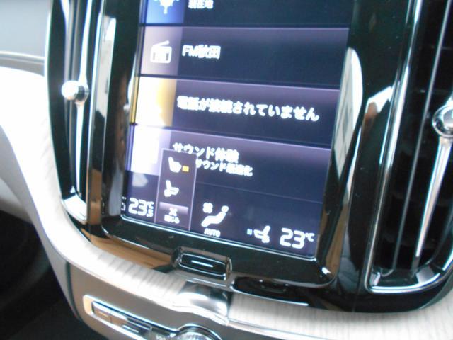 T5 AWD インスクリプション 茶革 ナビ LEDライト(13枚目)