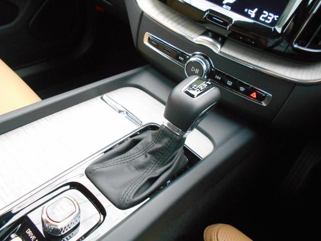 T5 AWD インスクリプション 茶革 ナビ LEDライト(14枚目)
