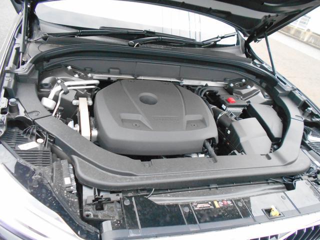 T5 AWD インスクリプション 茶革 ナビ LEDライト(20枚目)