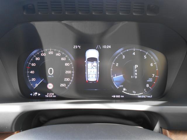 T6 AWD インスクリプション 純正ナビ LEDライト(11枚目)