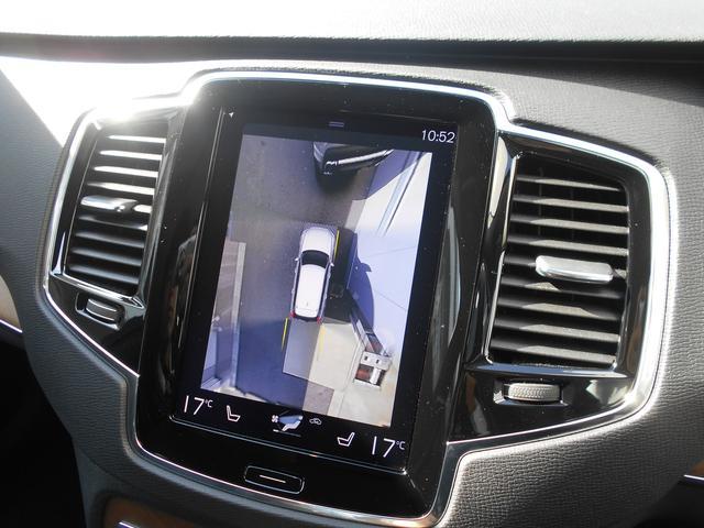 T6 AWD インスクリプション 純正ナビ LEDライト(13枚目)