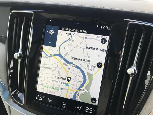 「ボルボ」「ボルボ V60」「ステーションワゴン」「秋田県」の中古車11