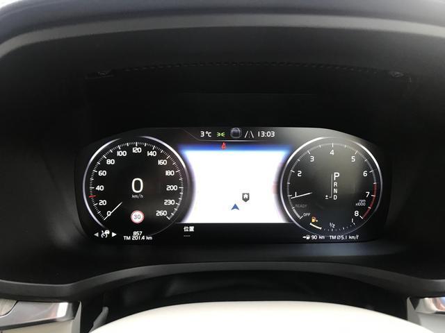 「ボルボ」「ボルボ V60」「ステーションワゴン」「秋田県」の中古車12