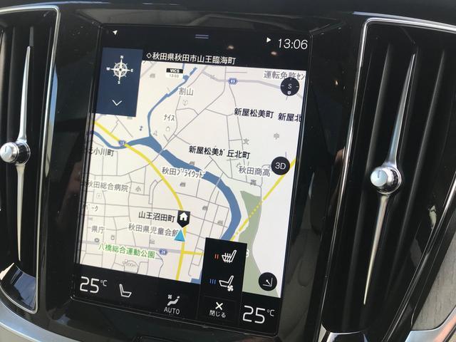 「ボルボ」「ボルボ V60」「ステーションワゴン」「秋田県」の中古車14