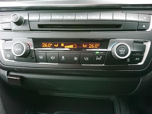 左右独立温度調節オートエアコン。