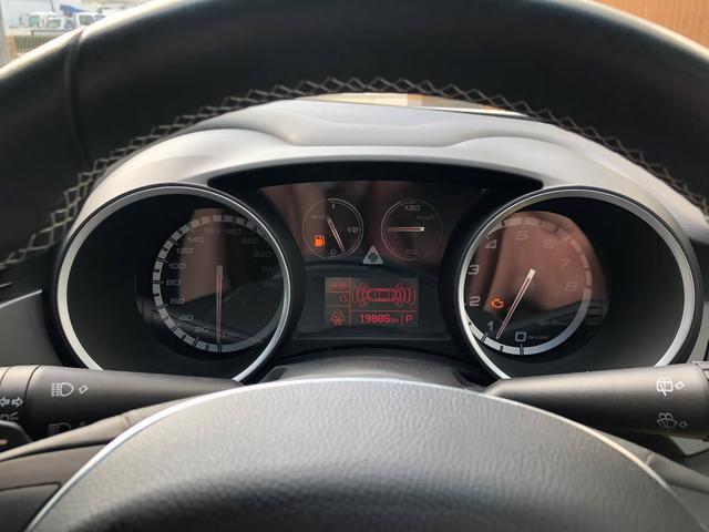 燃費や走行可能距離などを表示するマルチファンクションディスプレイ。