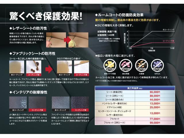 TSIハイライン レザーシート フルセグHDDナビ キセノン(75枚目)