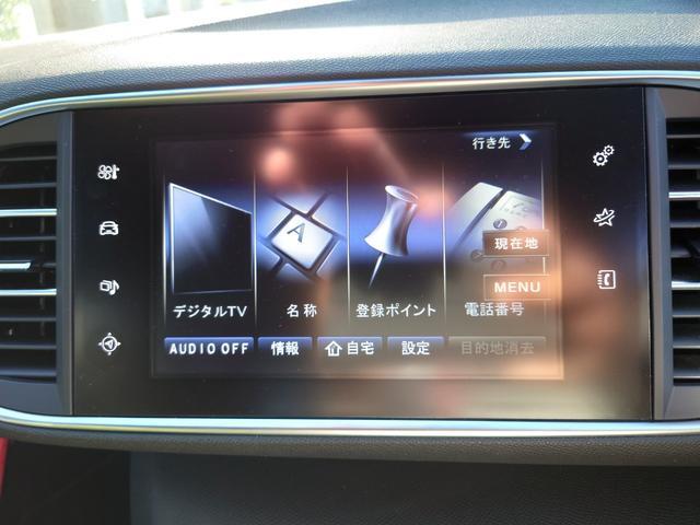 GTライン フルセグナビ フルLEDヘッドライト ハーフレザー バックカメラ クルコン アイドリングS クリアランスソナー スマートキー USB入力端子 Bluetooth接続 18インチAW(50枚目)