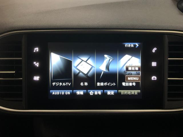 GT ブルーHDi 1オーナー 純正フルセグナビ LEDライト ハーフレザー クルコン アクティブシティーブレーキ バックカメラ ETC(23枚目)