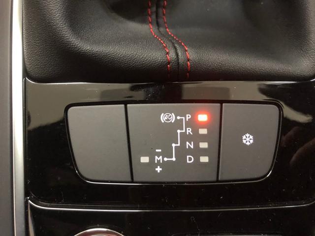 GT ブルーHDi 1オーナー 純正フルセグナビ LEDライト ハーフレザー クルコン アクティブシティーブレーキ バックカメラ ETC(29枚目)