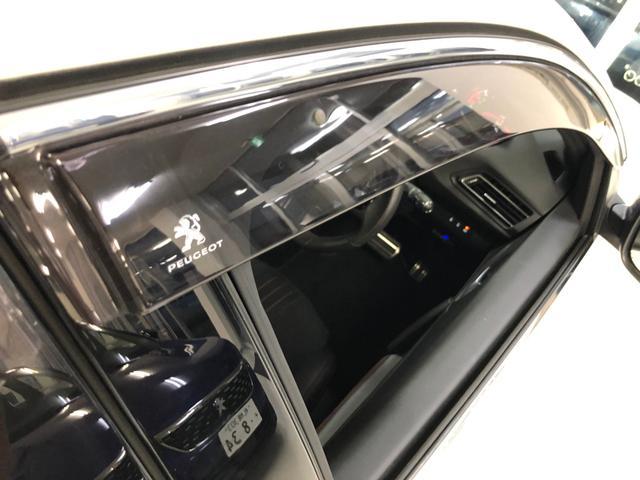 GT ブルーHDi 1オーナー 純正フルセグナビ LEDライト ハーフレザー クルコン アクティブシティーブレーキ バックカメラ ETC(58枚目)