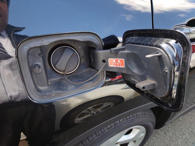 「BMW」「X1」「SUV・クロカン」「秋田県」の中古車34