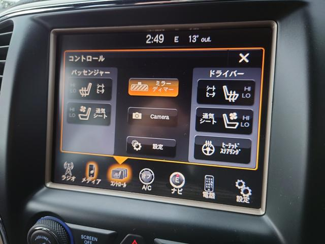 リミテッド 黒革 純正HDDナビ キセノン エアサスペンション クルコン オートライト サンルーフ アイドリングストップ シートヒーター ベンチレーション ETC 純正18インチAW(50枚目)