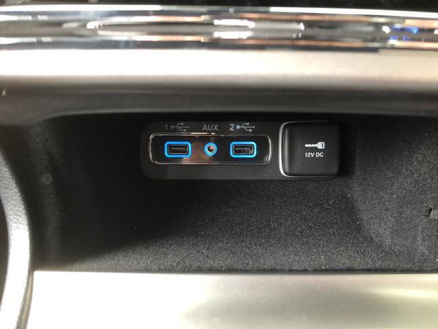 リミテッド 当社試乗車 MY21 黒革 フルセグナビ キセノン バックカメラ アイドリングS ACC フロント&サイドカメラ アルパイン製プレミアムサウンドシステム オートハイビームライト 新車保証継承(42枚目)