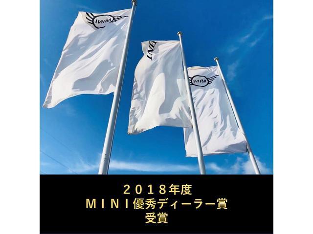 クーパーS クラブマン オール4 電動レザーシート(3枚目)