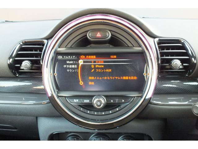 オーディオ画面:ミュージックサーバー装備。その他にミュージックプレイヤーをAUX・USB・Bluetoothで接続可能です。