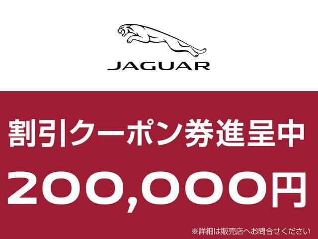スポーツブレイクPrestige JAGUAR認定中古車(2枚目)