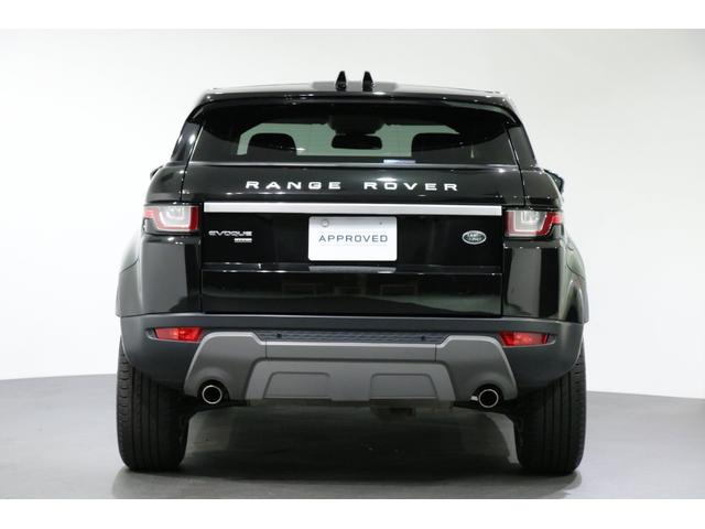 HSE LANDROVER APPROVED 認定中古車(3枚目)