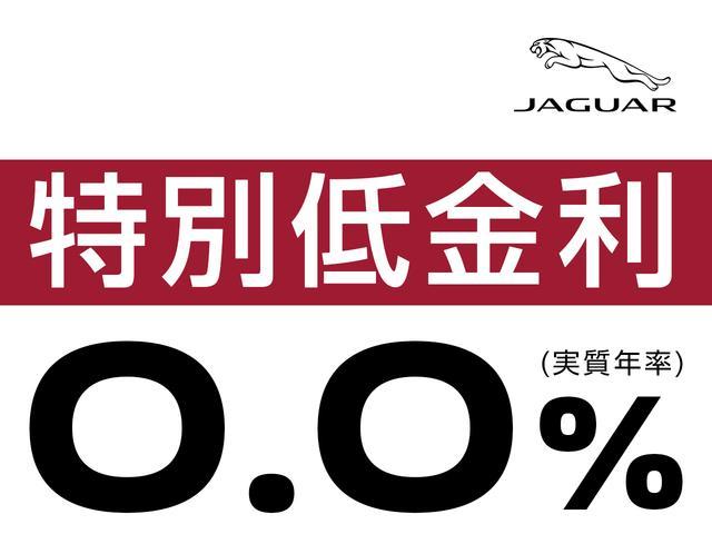 ジャガー Eペース