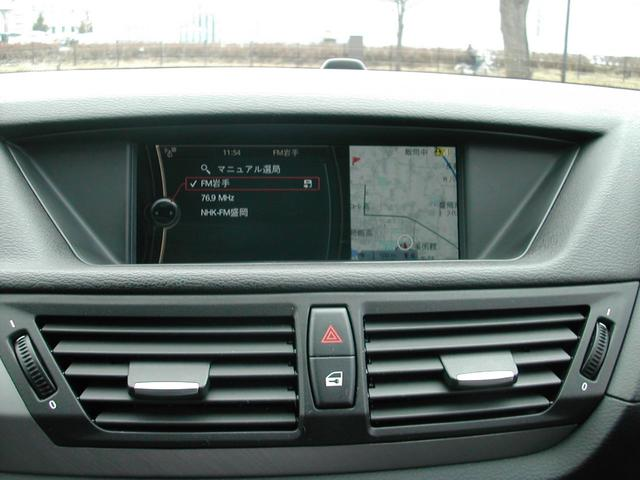 xDrive 25i Mスポーツパッケージ(10枚目)
