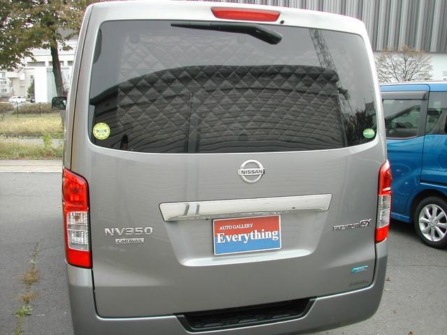 「日産」「NV350キャラバン」「その他」「岩手県」の中古車3