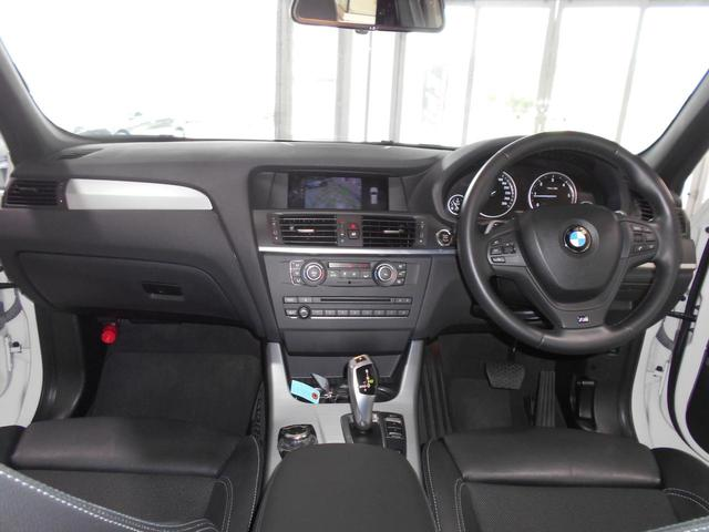 BMW BMW X3 xDrive 20d ディーゼルターボ Mスポーツ 4WD