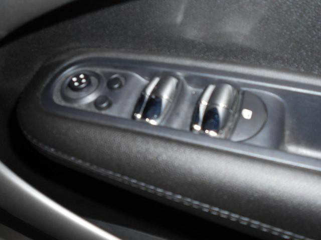 MINI MINI クーパーD クロスオーバー オール4 4WD ディーゼル車