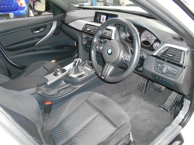 320i xDriveツーリング Mスポーツ グー鑑定車(3枚目)