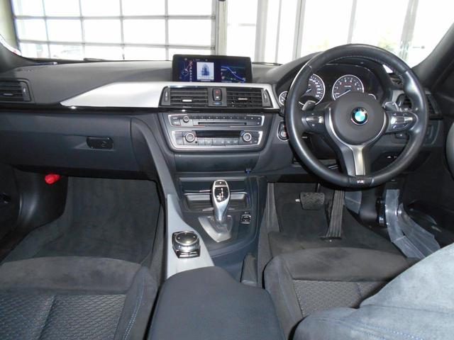 320i xDriveツーリング Mスポーツ グー鑑定車(4枚目)