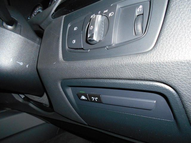 320i xDriveツーリング Mスポーツ グー鑑定車(10枚目)