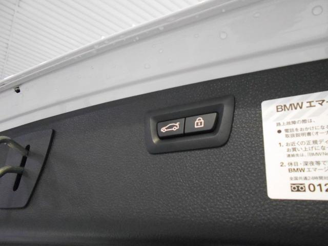 320i xDriveツーリング Mスポーツ グー鑑定車(16枚目)