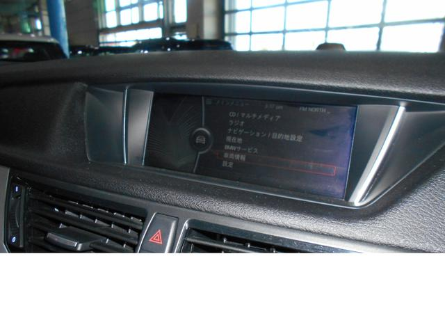xDrive 20i Mスポーツ 4WD HID 記録簿(5枚目)